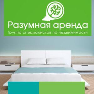 Аренда квартир и офисов Оленегорска