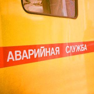 Аварийные службы Оленегорска