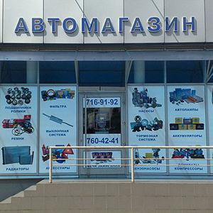 Автомагазины Оленегорска