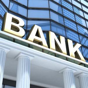 Банки Оленегорска