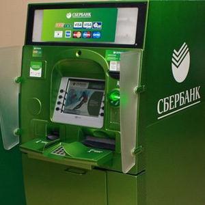 Банкоматы Оленегорска