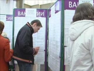 Центры занятости Оленегорска