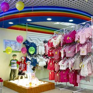 Детские магазины Оленегорска