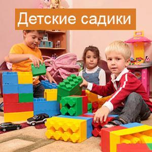Детские сады Оленегорска