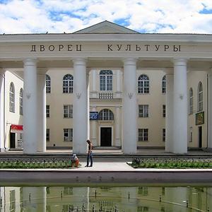 Дворцы и дома культуры Оленегорска