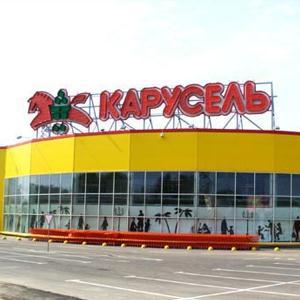 Гипермаркеты Оленегорска