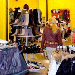 Магазины одежды и обуви Оленегорска