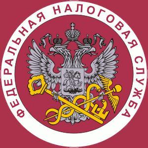 Налоговые инспекции, службы Оленегорска