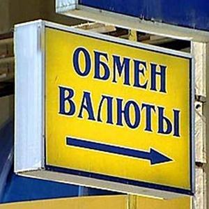 Обмен валют Оленегорска