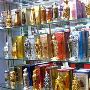 Парфюмерные магазины Оленегорска