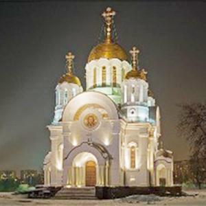 Религиозные учреждения Оленегорска