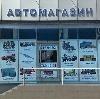 Автомагазины в Оленегорске