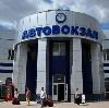 Автовокзалы в Оленегорске