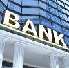 Банки в Оленегорске