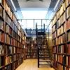 Библиотеки в Оленегорске