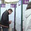 Центры занятости в Оленегорске