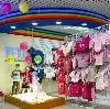 Детские магазины в Оленегорске