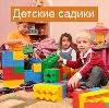 Детские сады в Оленегорске