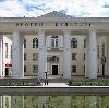 Дворцы и дома культуры в Оленегорске
