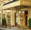 Гостиницы в Оленегорске