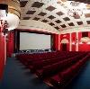 Кинотеатры в Оленегорске