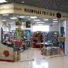 Книжные магазины в Оленегорске