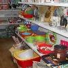 Магазины хозтоваров в Оленегорске