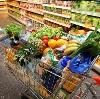 Магазины продуктов в Оленегорске