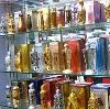 Парфюмерные магазины в Оленегорске