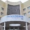 Поликлиники в Оленегорске
