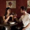 Рестораны, кафе, бары в Оленегорске