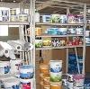 Строительные магазины в Оленегорске