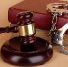 Суды в Оленегорске