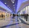 Торговые центры в Оленегорске