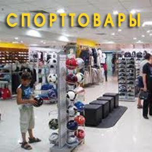 Спортивные магазины Оленегорска